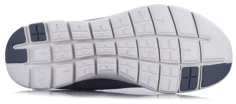 Кроссовки для женщин Skechers KW4897 модная обувь, 2017