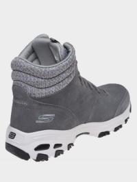Ботинки для женщин Skechers KW5126 продажа, 2017