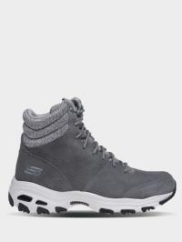 Ботинки для женщин Skechers KW5126 купить в Интертоп, 2017