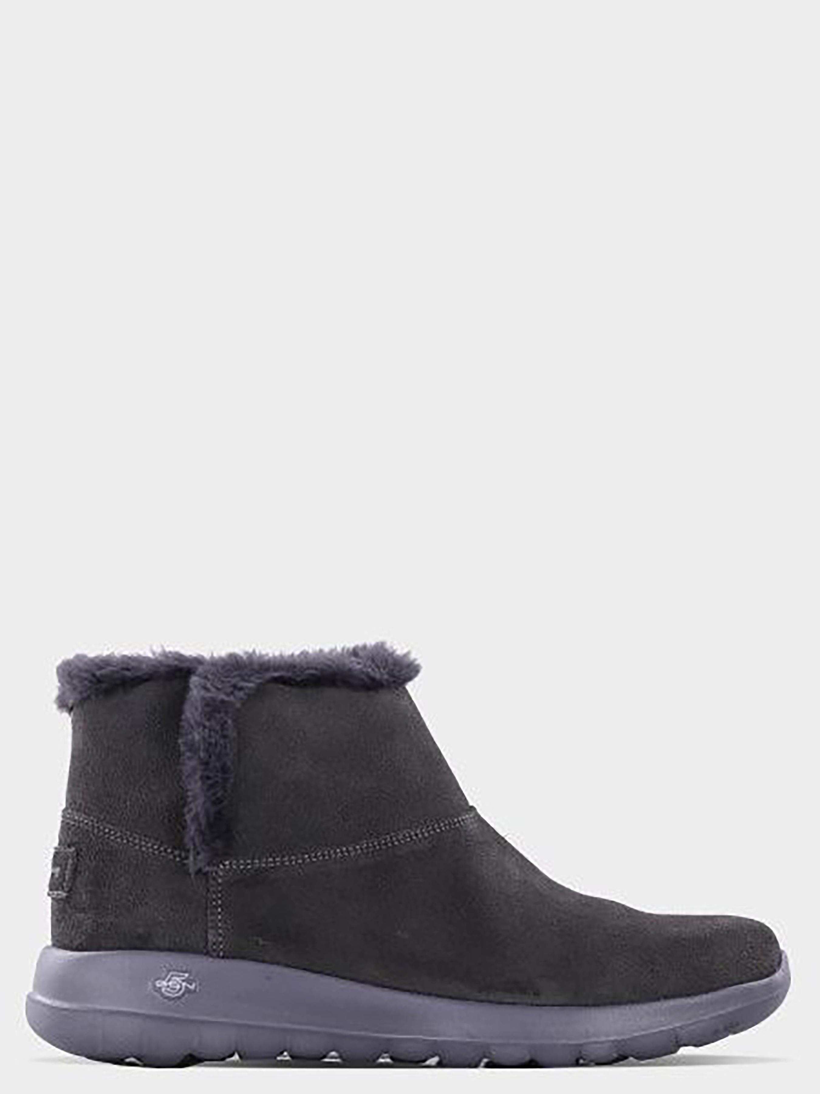 Купить Ботинки женские Skechers KW5128, Серый