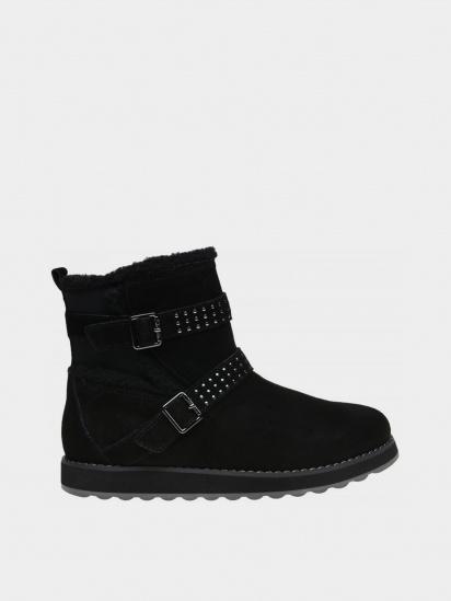 Ботинки для женщин Skechers KW5138 купить в Интертоп, 2017