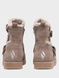 Ботинки для женщин Skechers KW5139 продажа, 2017