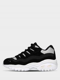 Кроссовки для женщин Skechers KW5147 стоимость, 2017