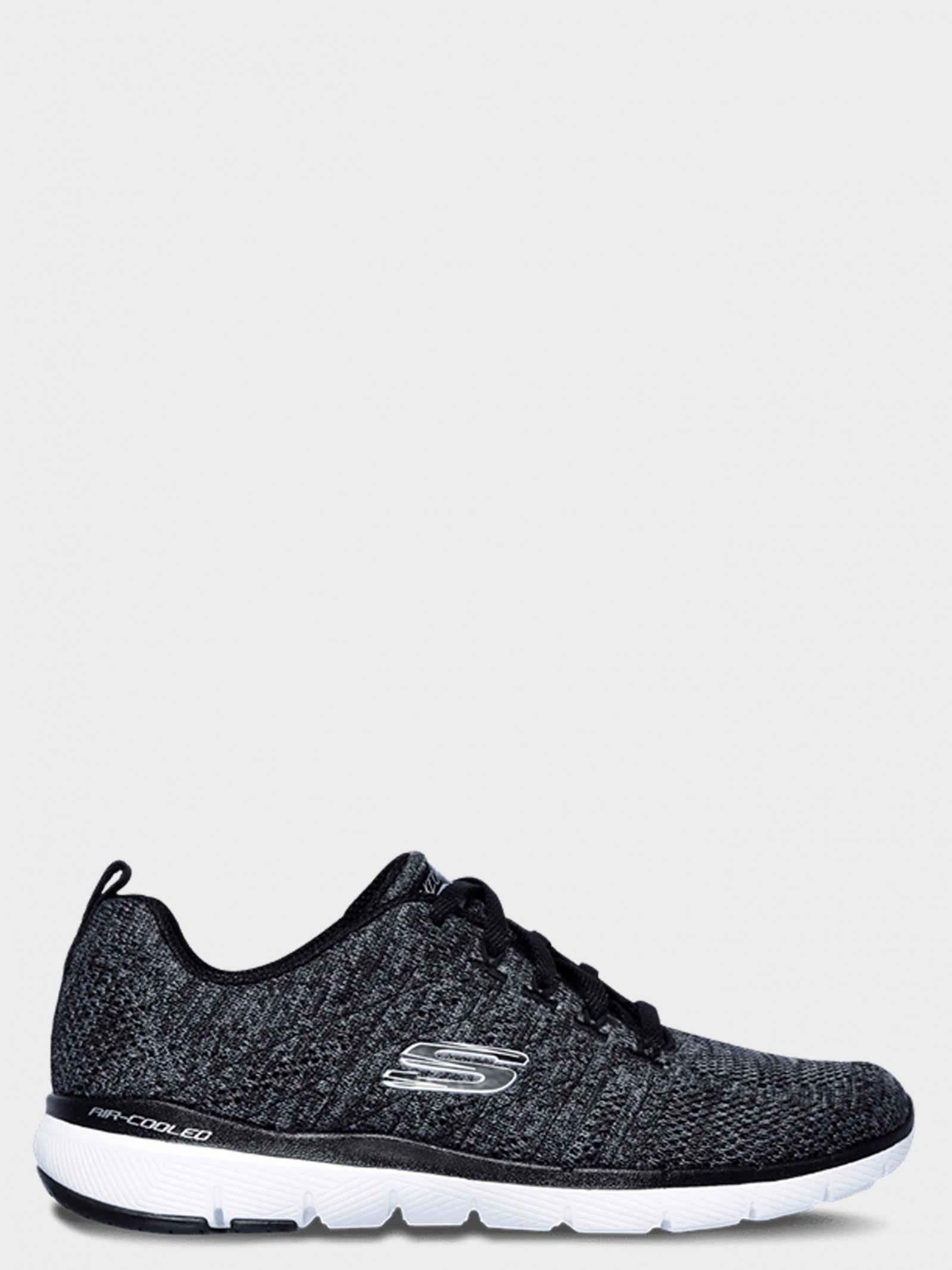 Кроссовки для женщин Skechers KW5159 продажа, 2017