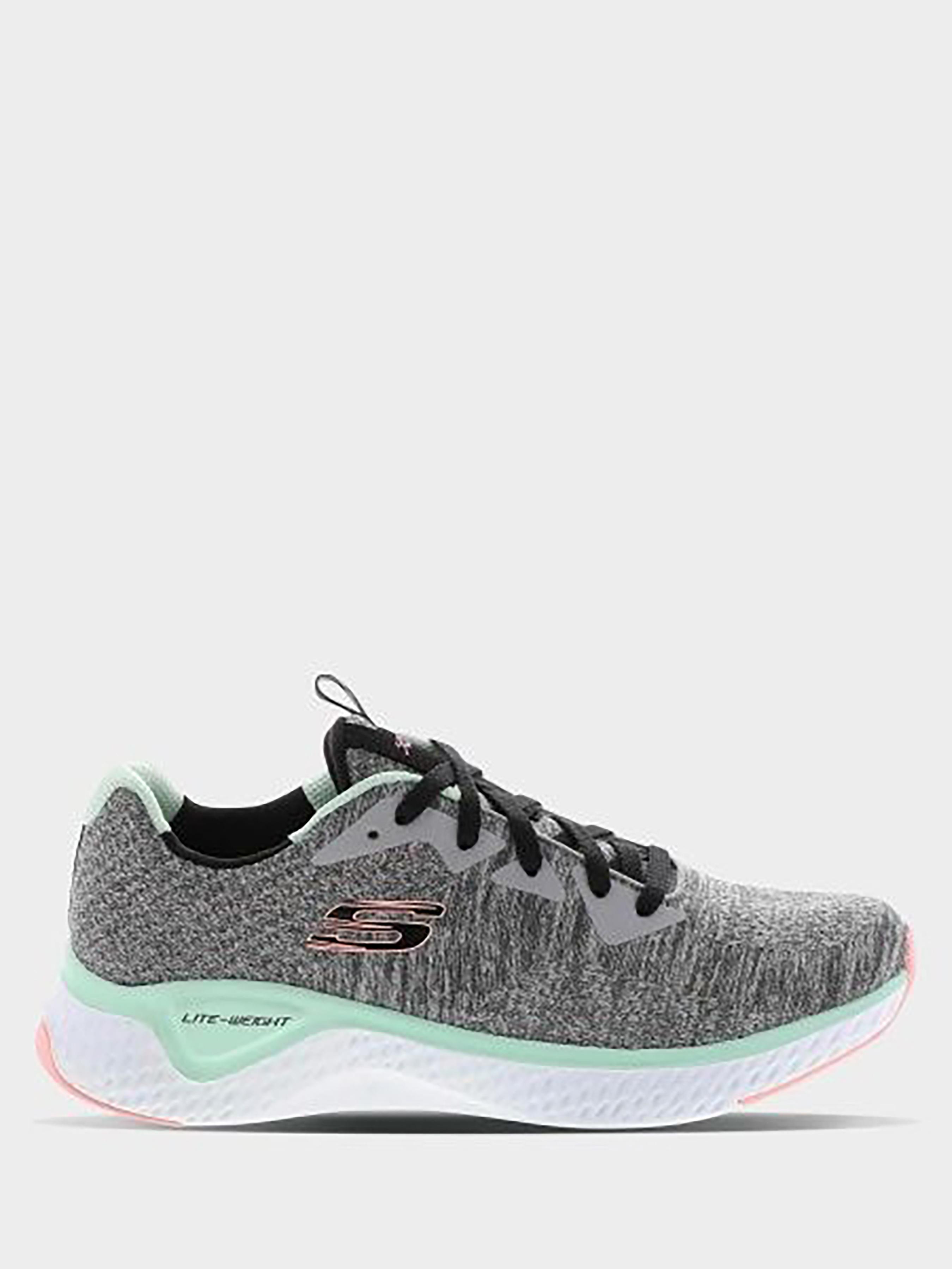Кроссовки для женщин Skechers KW5163 продажа, 2017
