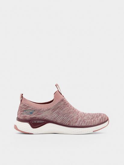 Кроссовки для женщин Skechers KW5165 продажа, 2017