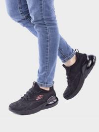 Кроссовки для женщин Skechers KW5169 купить обувь, 2017