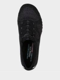 Кроссовки для женщин Skechers KW5178 , 2017