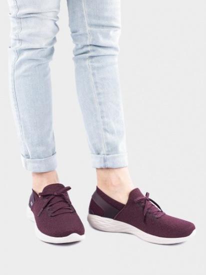 Кросівки для тренувань Skechers YOU - Emotion - фото