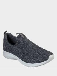 Кроссовки для женщин Skechers KW5229 купить обувь, 2017