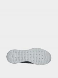 Ботинки для женщин Skechers KW5232 продажа, 2017