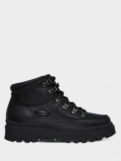 Ботинки для женщин Skechers KW5241 купить в Интертоп, 2017