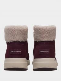 Ботинки для женщин Skechers KW5257 продажа, 2017