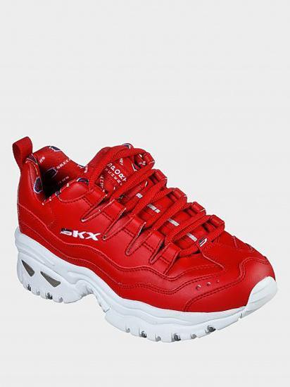 Кросівки для міста Skechers Energy - Retro Vision - фото