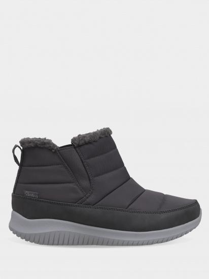 Черевики  для жінок Skechers 44998 CCL модне взуття, 2017
