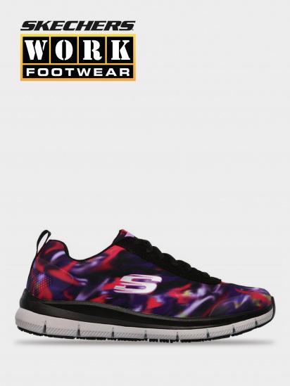 Кросівки для роботи Skechers Work: Comfort Flex Pro - фото