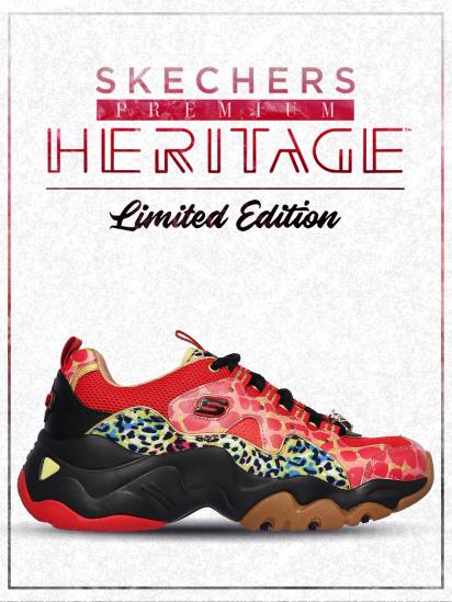 Кросівки fashion Skechers D'Lites 3 - Joy Summer - фото