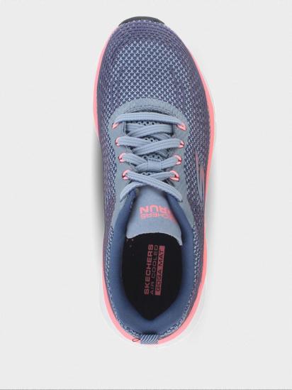 Кросівки для бігу Skechers GOrun Max Cushioning Elite™ модель 17693 PRPK — фото 4 - INTERTOP