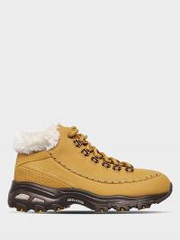 Ботинки для женщин Skechers KW5311 купить в Интертоп, 2017