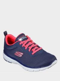 Кроссовки для женщин Skechers KW5355 купить обувь, 2017