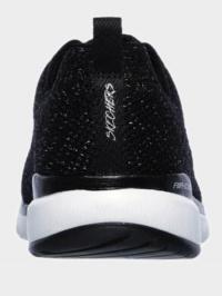 Кроссовки для женщин Skechers KW5356 модная обувь, 2017