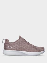 Кроссовки для женщин Skechers KW5365 продажа, 2017