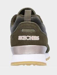 Кроссовки для женщин Skechers KW5369 модная обувь, 2017