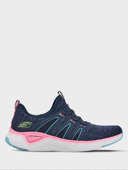 Кросівки для тренувань Skechers модель 13326 NVHP — фото - INTERTOP