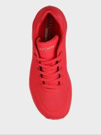 Кроссовки для женщин Skechers KW5406 купить обувь, 2017