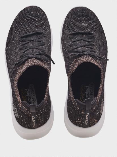 Кросівки для міста Skechers Ultra Flex 2.0 - Glimmer Sky - фото