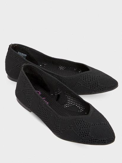 Балетки  для жінок Skechers Modern Comfort 158019 BLK фото, купити, 2017