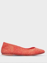 Балетки для женщин Skechers Modern Comfort KW5470 продажа, 2017