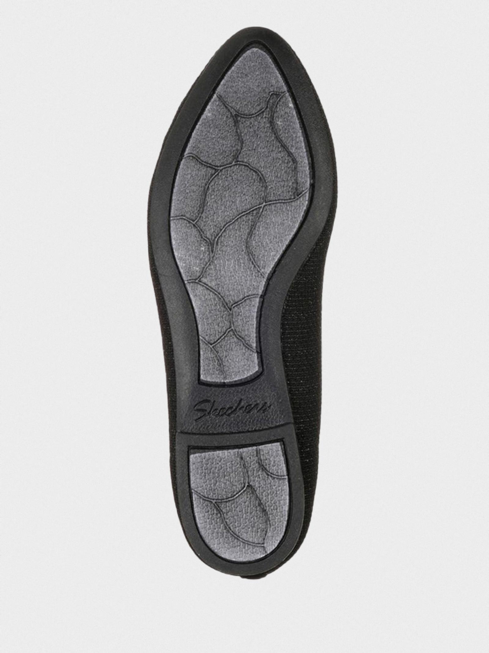 Балетки для женщин Skechers Modern Comfort KW5471 купить, 2017