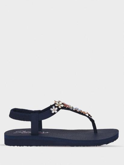 Сандалі  для жінок Skechers 32922 NVMT модне взуття, 2017