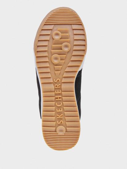 Кеди низькі Skechers Zinger 2.0 - The White Stripe - фото