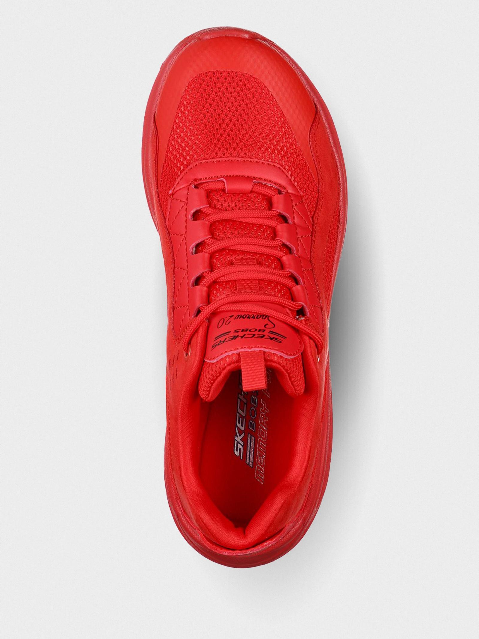 Кроссовки для женщин Skechers Bob's Sport KW5615 купить, 2017