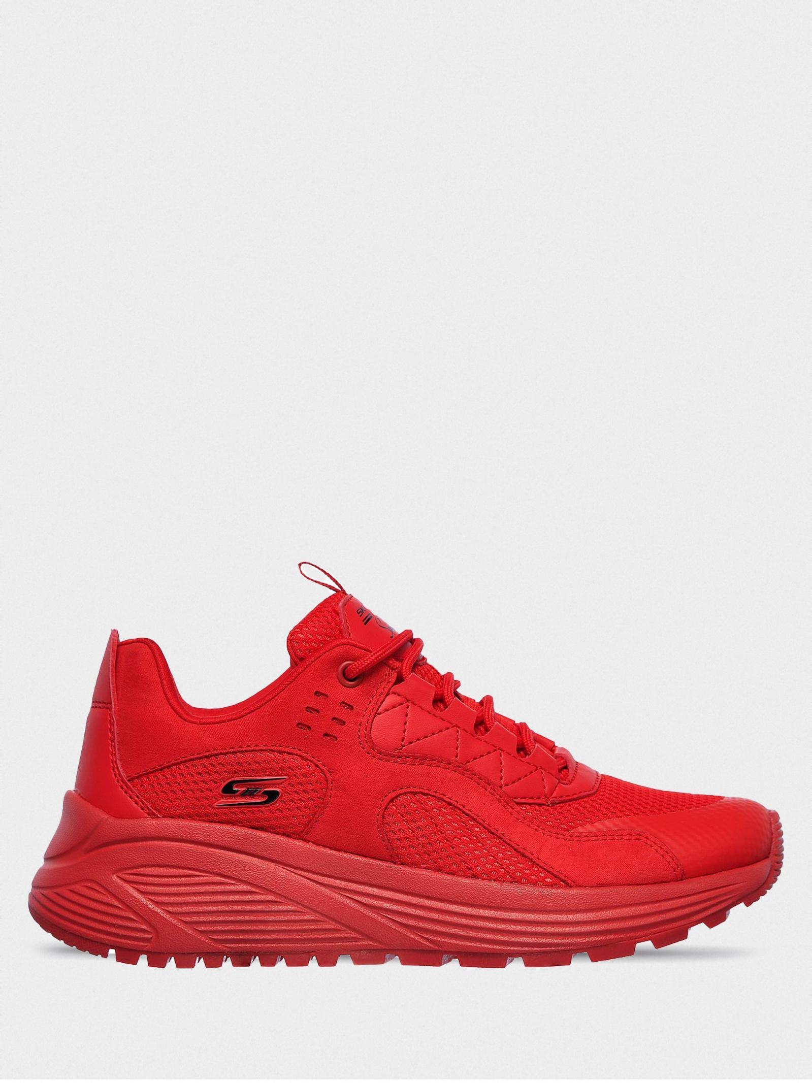Кроссовки для женщин Skechers Bob's Sport KW5615 купить в Интертоп, 2017