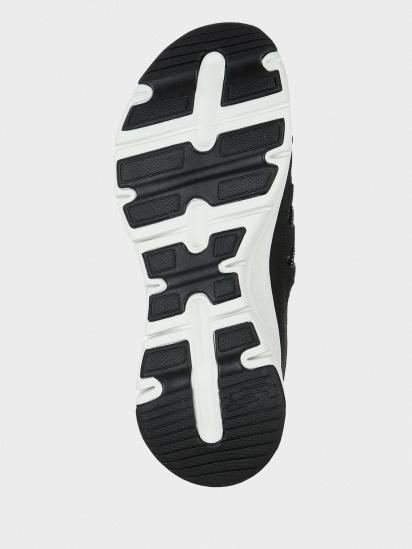 Кросівки для міста Skechers Arch Fit - Rainbow View - фото