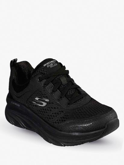 Кросівки для міста Skechers D'LUX WALKER - INFINITE MOTION модель 149023 BBK — фото 4 - INTERTOP