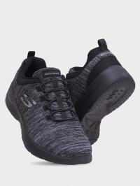 Кроссовки для женщин Skechers Dynamight KW5724 продажа, 2017
