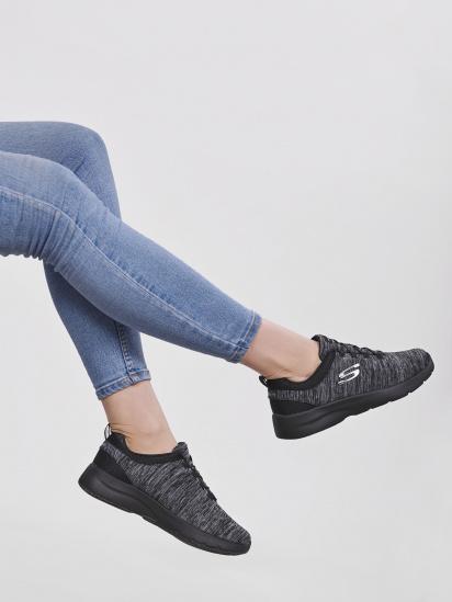 Кроссовки для женщин Skechers Dynamight KW5724 купить, 2017
