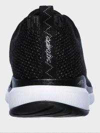 Кроссовки для женщин Skechers Flex KW5726 купить обувь, 2017