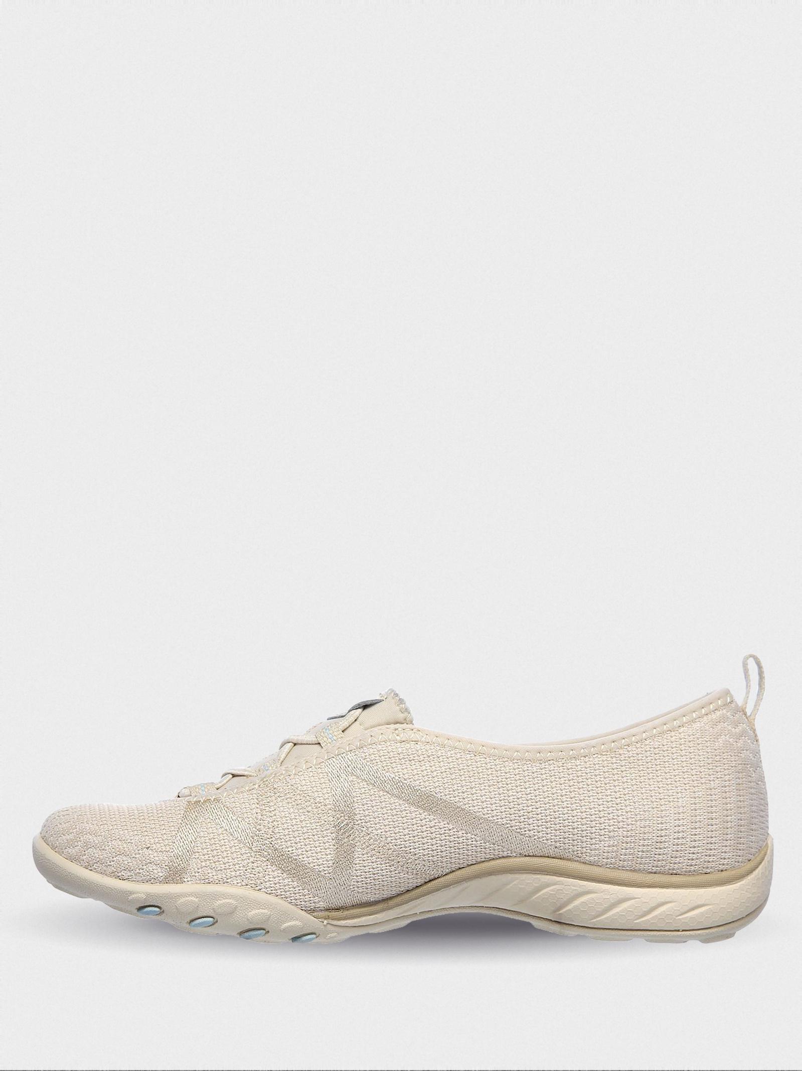 Кроссовки для женщин Skechers Active KW5738 Заказать, 2017