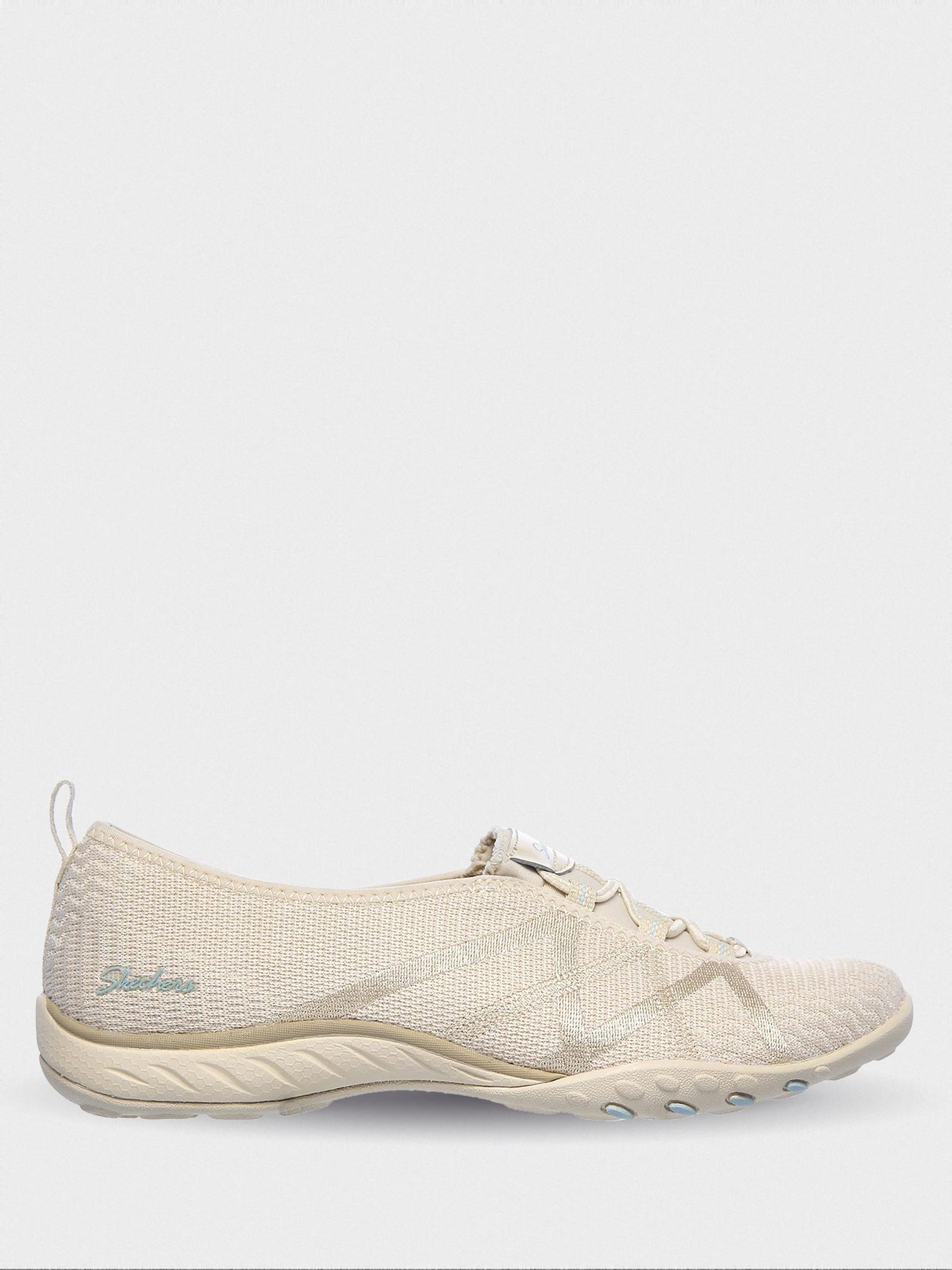 Кроссовки для женщин Skechers Active KW5738 купить обувь, 2017