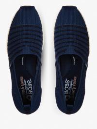 Skechers  замовити, 2017