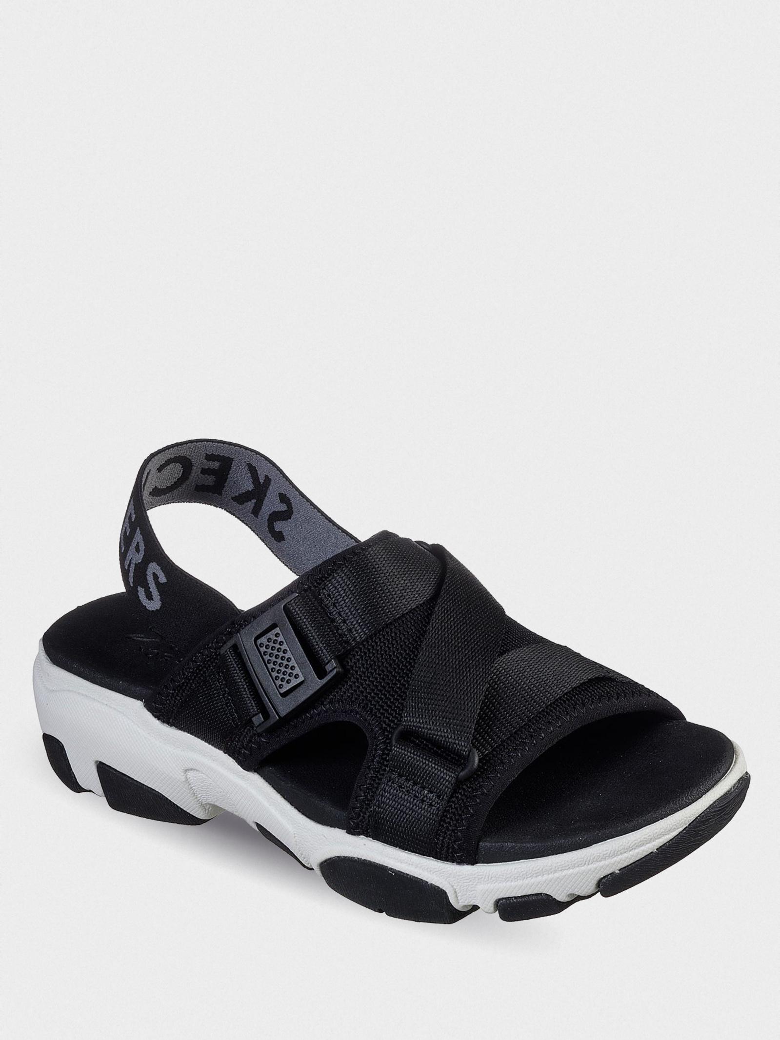 Сандалі  для жінок Skechers Modern Comfort 163051 BLK продаж, 2017