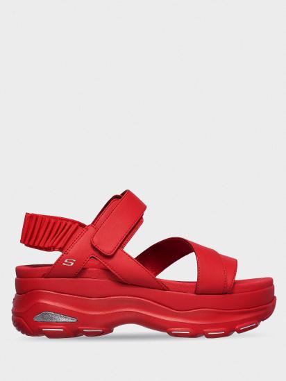 Сандалі  для жінок Skechers Cali 119110 RED купити взуття, 2017
