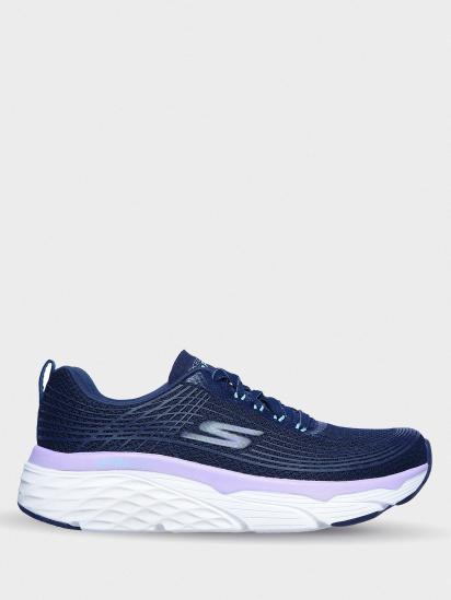 Кросівки для бігу Skechers модель 17693 NVLV — фото - INTERTOP