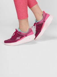 Кросівки  для жінок Skechers 128179 RAS купити взуття, 2017