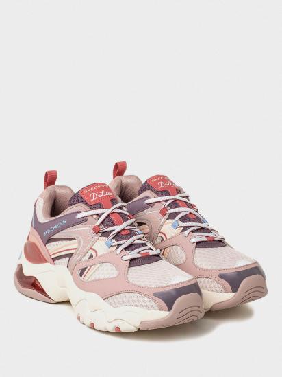 Кросівки  для жінок Skechers Sport Womens 149261 MVE брендове взуття, 2017